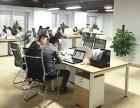 海南APP开发公司,APP制作公司