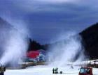 12月16号**特价88元/人。济南世纪园全天滑雪