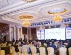 专业拍摄:大小型活动会议,企业年会【西安焦点影像】