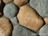 人造文化石—鹅卵石,墙面装饰【厂家直销】