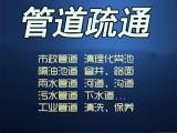 泰安青龙山东路 家居服务 受到到广大新老客户的一致认可