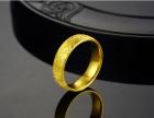 厦门高价黄金回收黄金典当黄金抵押戒指项链耳环首饰