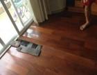 长宁区安顺路木地板打磨公司 木地板发霉更换维修