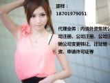 想知道在上海设立一家外资公司的价格