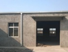 厂房、仓库 400平米