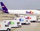 寄派瑞松注射液中药到美国澳大利亚 嘉兴联邦FedEx为您服务