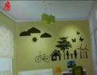 哈尔滨 环保硅藻泥 批发艺术漆设计施工 限时优惠