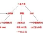 鹏津航空机票代理加盟教您怎么选择旺铺位置。
