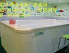 供应上海双面玻璃多功能游泳池报价黄浦区婴儿软包装抚触台等批发