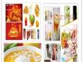 【小吃】汉堡炸鸡鸡蛋仔薯条鸡米花劳肯德整套设备供应