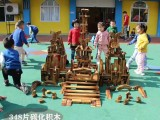 儿童户外大型防腐炭烧积木 幼儿园碳化积木 木质攀爬架