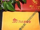 毛巾厂家批涤锦超细纤维毛巾干发巾消毒毛巾理发店美容店