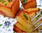 重庆疯狂土豆培训重庆疯狂土豆配方重庆疯狂土豆的做法