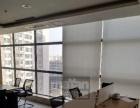 渭城写字楼银都国际610平带办公家具带大露台 !