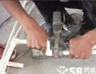 诚信家政专业维修安装灯具水管水龙头修马桶阀门电工订做纱窗