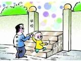 中小型企业如何购买社保呢,长安智通专业解答