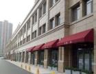 粥店街道 长城路附属医院西门对面 住宅底商 80平米