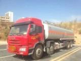 二手25吨解放前四后八油罐车手续齐全低价处理