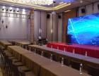 苏州会议活动策划 会议创意策划 会议主题活动 会议会务策划