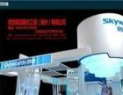 扬州最专业的展台搭建,会场展厅布置搭建商