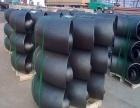 带颈平焊法兰选择深圳哪家生产批发比较好?