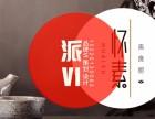 深圳画册设计公司找哪家较专业