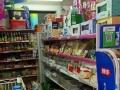 城西 百货超市便利店