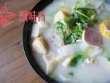 在广州学原味汤粉技术需要多少钱-多久可以学会原味汤粉技术