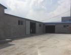 松坡路 马家附近厂房出租 厂房 500平米