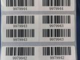 加工核酸检测外贴条码标签
