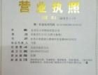 黄江的货运到邢台是专线运输公司