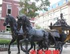 包头市龙艺铸铜雕塑工程有限公司