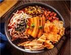柳元郎螺蛳粉特色餐饮加盟,美味健康让人念念不忘