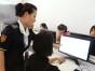 三峡广场学电脑办公操作 包教会来山木培训