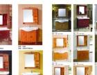 马可波罗洁具低价销售,浴室柜龙头花洒坐便器本月优惠