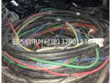 电缆线出租-电缆租赁厂