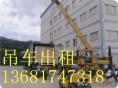上海闵行区汽车吊出租-重型机械移位定位-老闵行3吨叉车出租