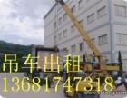 青浦区汽车吊出租-大小件移位定位-华新镇叉车出租