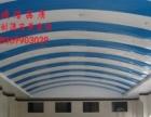 滨州软膜天花实力见证软膜天花厂家专业软膜天花吊顶技