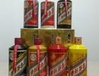 聊城全市专业收酒 茅台酒 五粮液 整箱回收价格 来电咨询