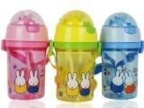 迪士尼/米菲儿童杯水杯 吸管水壶 吸管杯