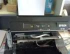 爱普生4色多功能连供打印机打印复印扫描 一体机