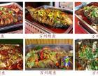 百度官方推荐 -武汉小吃学校排行榜 武汉文昌烤鱼培训学校