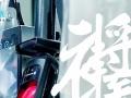【e袋洗】加盟官网/加盟费用/项目详情