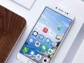 南京OPPO手机分期付款月供怎么算
