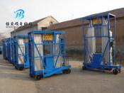 升降机货真价实-南京高质量的升降机_厂家直销