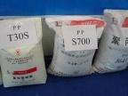 现货供应PP T30S浙江三圆石化