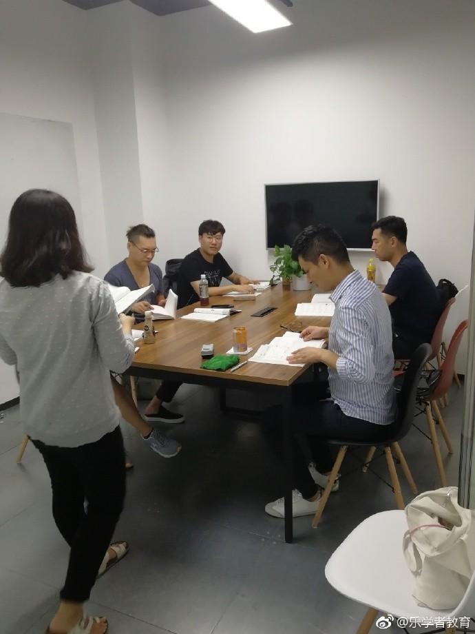 北京乐学者专业泰语培训小班授课