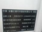 江淮星锐4系2013款 1.9TCI 手动 星快运 车况非常好