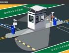 宝鸡熔纤 LED显示屏 停车车场收费系统车牌识别系统